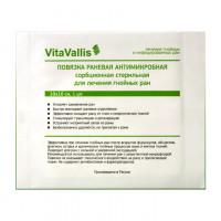 Уникальные повязки ВитаВаллис для лечения ран инновационным спос