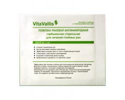 ВитаВаллис (VitaVallis) для лечения инфицированных и гнойных ран ( 10 х 10 см )