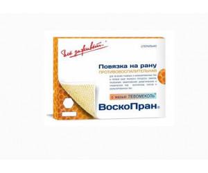 ВоскоПран с мазью Левомеколь - противовоспалительная раневая повязка, 10x10 см