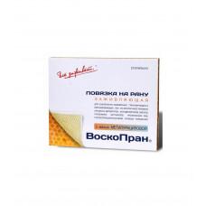 ВоскоПран с метилурациловой мазью - заживляющая раневая повязка, 10x25 см