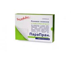 ПараПран с химотрипсином - повязка для очищения гнойных ран, 5x7,5 см