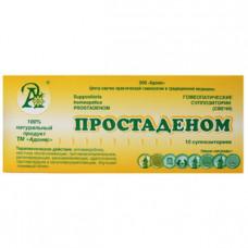 Суппозитории (свечи) Простаденом №10