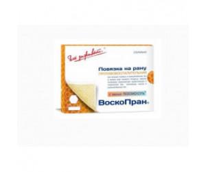 ВоскоПран с мазью диоксидина - антимикробная раневая повязка, 10x10 см