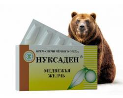 Нуксаден Медвежья желчь крем-свечи 10 шт